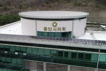 [정치] 용인시의회 김운봉, 대표발의한 조례안 '가결'