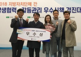 [사회] 화성시, 우수시책 경진대회서 행안부 우수상 획득