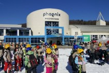 [사회] 화성시드림스타트 스키캠프 열어