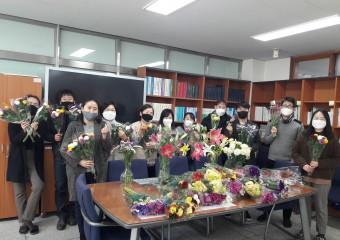 강릉 화훼 소비촉진 위한 꽃 생활화