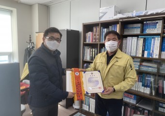 한국가스공사 통영기지본부,  민방위 업무발전 유공 행정안전부 장관표창 수상