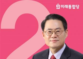 """김재수, """"당내경선 여론조사 이의신청서"""" 제출"""