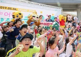 용인시, 유니세프 한국위원회서 '아동친화도시' 인증 획득