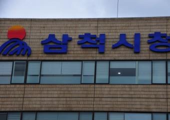 김양호, 65세 이상 노인들과 유아, 어린이에게 마스크 지원한다