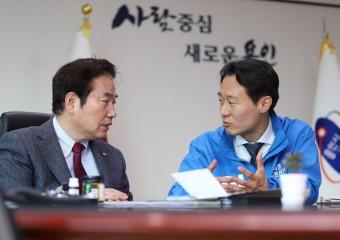 이탄희 용인시(정) 국회의원 후보, 용인시장 만나