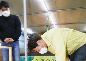 백군기, 코로나19로 어려움 겪는 청년 농가 격려 방문
