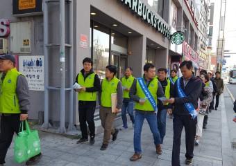 불법광고물 근절 민·관 합동 캠페인 실시