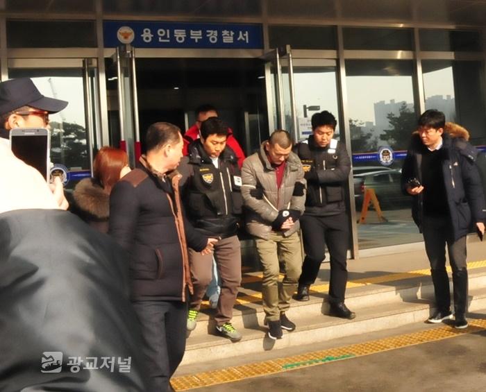 [사회] 천륜을 저버린 김성관의 현장검증···'주민경악'